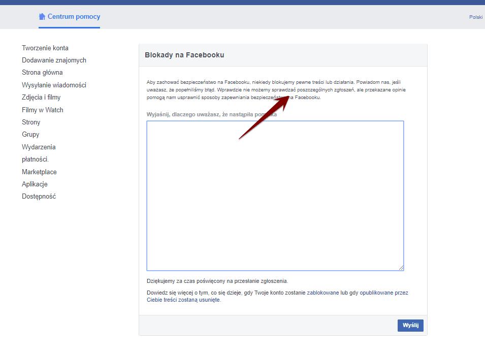 Przykład blokady dostępu do zwykłego konta Facebook.