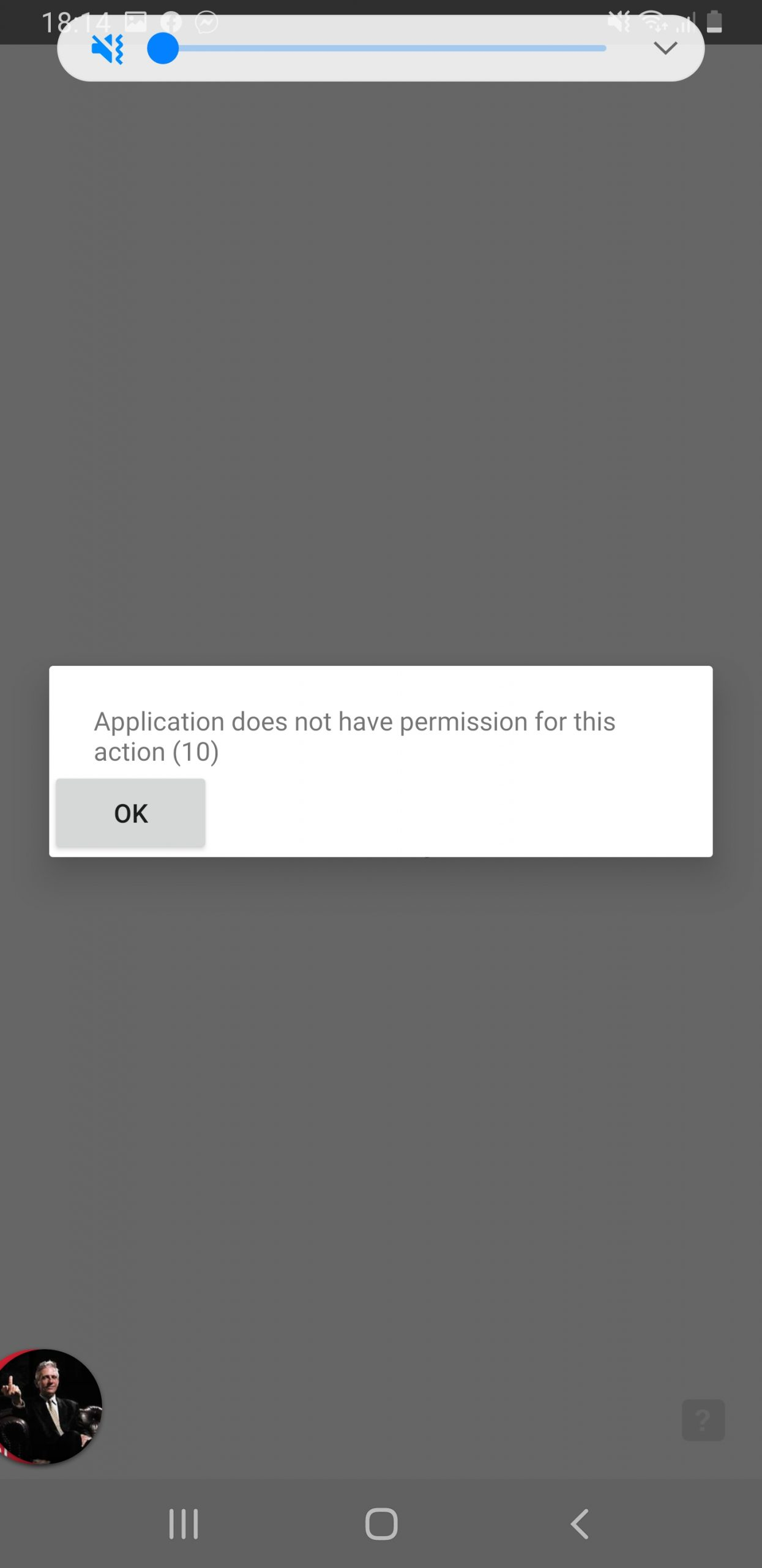 Application does not have permission for this action (10)